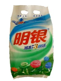 OMO Quality Detergent Powder