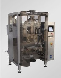 2kg Spices Packaging Machine