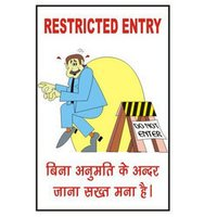 Hindi Safety Posters