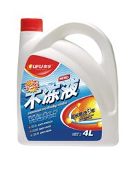 AF-1204 Permanent Ant-Freeze Coolant