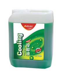 Af-1218 Coolant