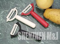Ceramic Kitchen Peeler