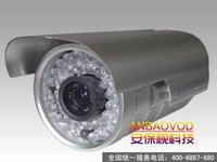 50m Waterproof Cctv Ir Camera Abs-Ir 103a/B/C