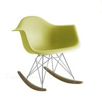 DAR Shell Chair