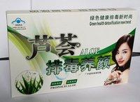 Natural Best Aloe Beauty Capsules
