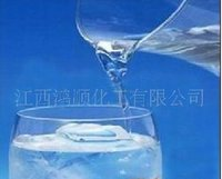 Silicone Oil Antifoaming Agent HS-147
