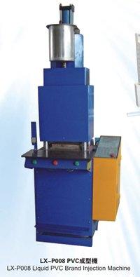 PVC Injection Production Line
