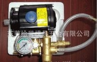 Water Pump BZ-103T