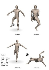 Sports Mannequin (Football)