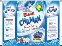 Sisan Chamak Detergent Powder