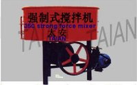 TAIAN Brick Making Machine
