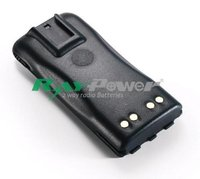 Two Way Radio Battery Pack With Belt Clip For Gp308/P040