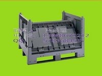 Plastic Injection Foldable Basket Mould