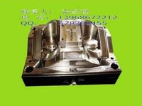 Plastic Toys Injection Mould