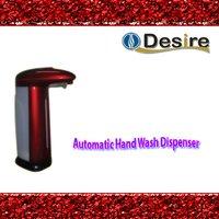 Automatic Hand Wash Dispenser