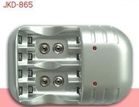 Rechargeable Battery Charger (9v Aa Or Aaa Ni-Mh Ni-Cd)