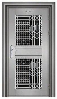 SS Door (DJMI-16)