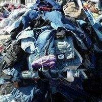 Secondhand Jeans Pants