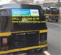 Advertising On Auto Rickshaw
