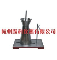 STLLD-3 Stainless Steel Slump Cone Set