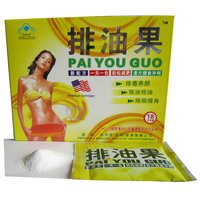 Zirantang Pai You Guo Slimming Tea