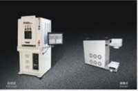 Fiber Laser Marking Machine GDBGX-20B/20