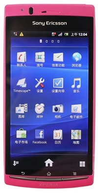 LT18 Original Mobile Phone 3G WIFI A-GPS 4.2 TouchScreen 8MP Camera