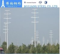 Steel Tower Of Power