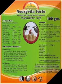 Medicinal Antibiotics For Poultry