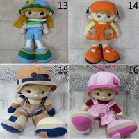 Stuffed Dolls And Toys