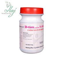 D-Tox lehaym: Herbal blood purufier