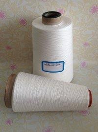 20S/2 100% Bamboo Yarn