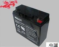12V UPS Battery