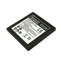 Mobile Phone Battery EB575152VU for SAMSUNG I9000