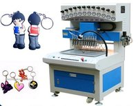 PVC Dispensing Machine