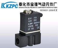 2P025-08 12V Plastic Coffee Mini Water 2 Way Solenoid Valve