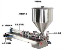 Semi Tube Filling Machine For Oil Liquid Paste Cream