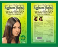 Resham Herbal Henna