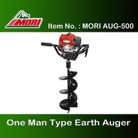 Earth Auger Powered By Kawasaki
