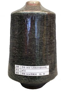 Pan/Kevlar (P-Aramid 1414) Blended Yarn