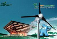 Small Wind Turbine Generator 400W