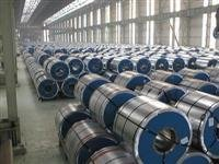 Cold Rolled High Carbon Steel