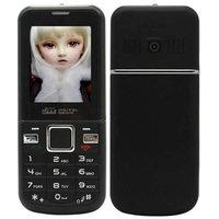D8800 Ultra Low Price Mobile Phone With Torch Light
