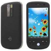 G2 Quad Band Mobile Phone With Wifi Gps Tracking Ball