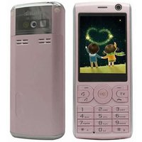 N100 G-Sensor Mobile Phone With Shaking, Torch