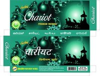 CHARIOT INCENSE STICKS