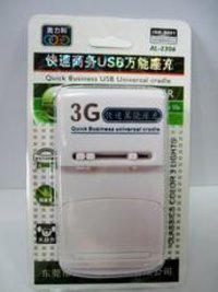 Mobile Phone Universal Charger With USB
