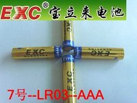 Exc Lr03 Alkaline Battery For Wireless Mouse