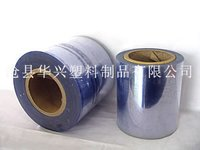 PVC Transparent Film
