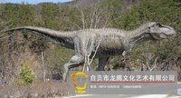 3 Meter Animatronic Dinosaur